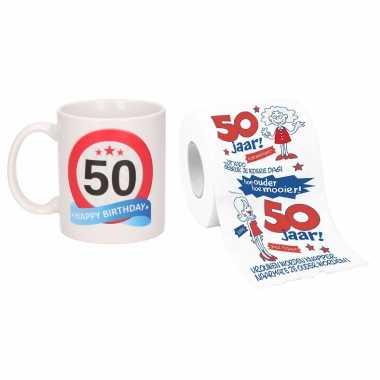 Cadeau set voor 50e verjaardag - koffie mok en funny wc-rol - voor mannen van 50