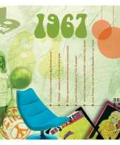 Verjaardagskaart 50 jaar met muziek uit 1970